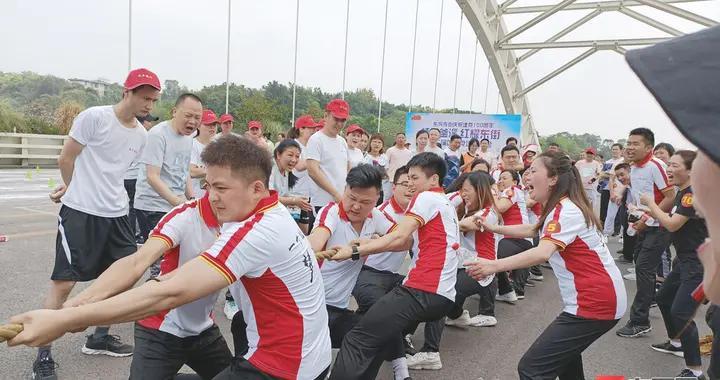 拓宽红色教育路径 自流井东兴寺街道举办第二届党建运动会