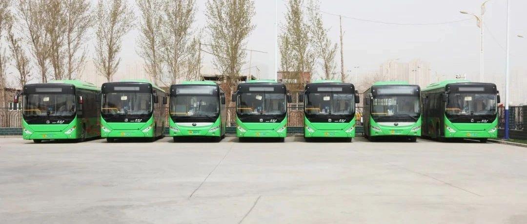 阿克苏市将开通夜班公交线路,这些公交线路将调整…