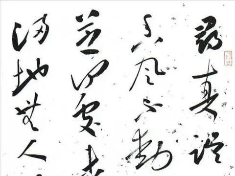 """""""沈门七子""""方建光的行草书古今相容,洒脱沉着,获第七届兰亭奖"""