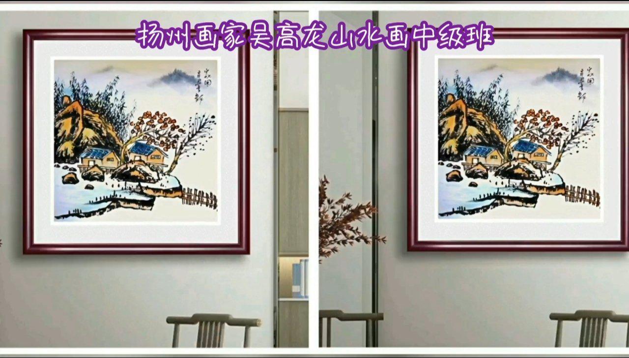 这是扬州画派书画院国画中级班 @经纪人小微 >>……