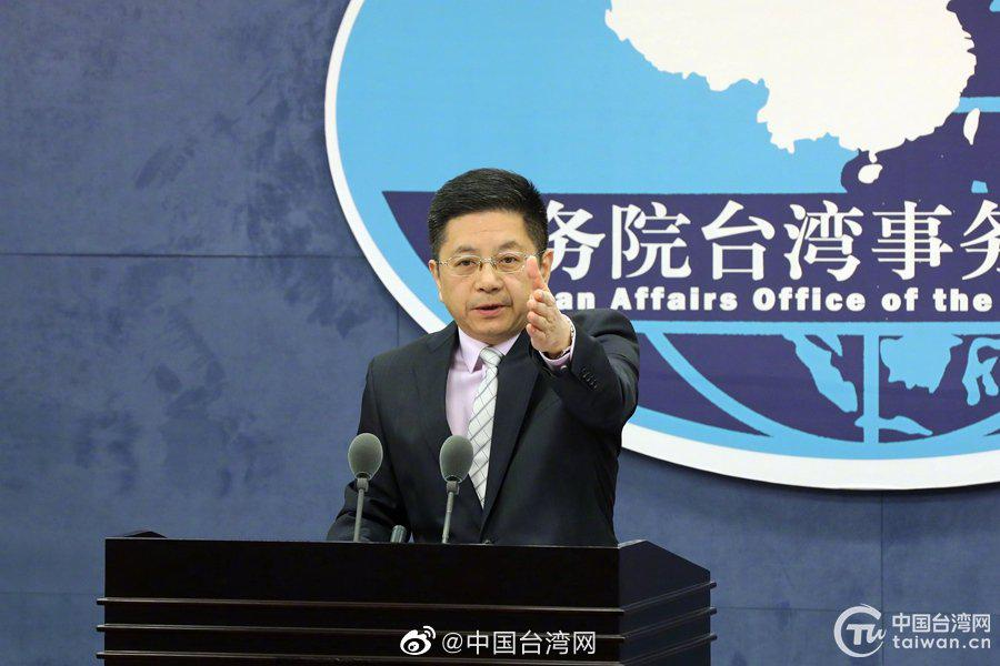 """蔡英文赖清德挑衅称""""让台湾成正常国家"""" 国台办:暴露真""""台独""""本质"""