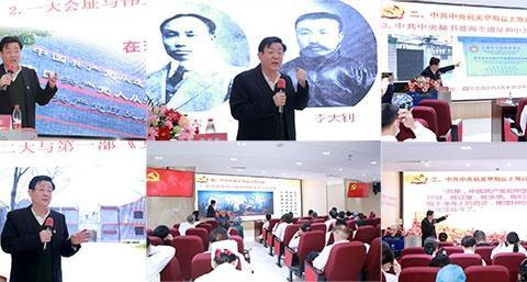 学党史 跟党走—上海蓝十字脑科医院举行迎建党百年学习党史活动