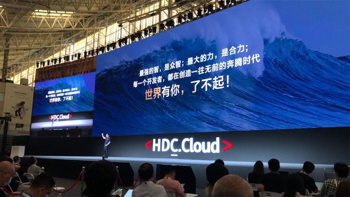 华为云CEO余承东:到2025年全球企业云技术使用率将达100%