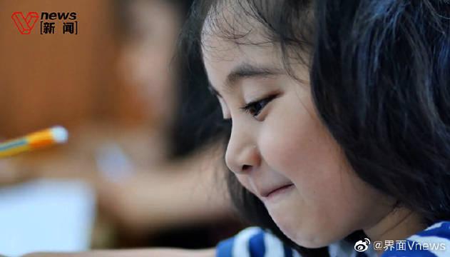 """学前课程校外培训禁令 推行,在线教育更名改打""""启蒙""""牌"""