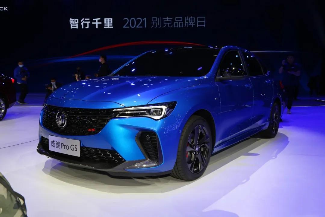 A+级细分市场上不可忽略的车型 全新别克威朗Pro/威朗Pro GS