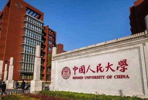 """这所""""国字头""""大学是冒牌货,附""""野鸡大学""""名单,北京最多"""