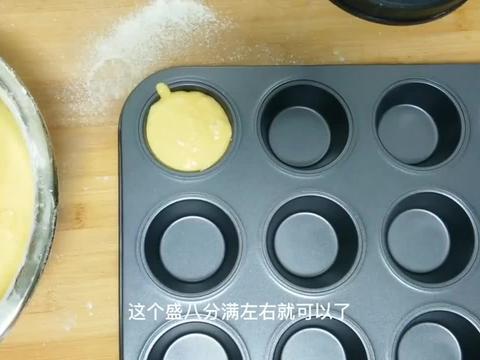 在家也可以做老式鸡蛋糕,简单美味,香甜可口,好吃好看又营养!