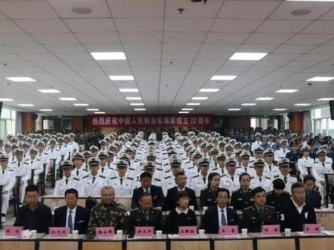 延安职院举行庆祝中国人民解放军海军成立72周年暨支部共建活动