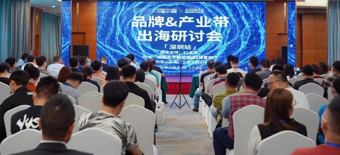 行云跨境周讯111期:消息称快手电商拟启动独立跨境进口业务