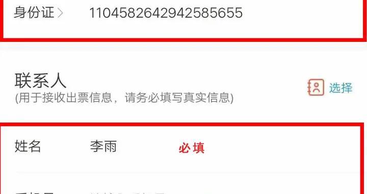 4月28日起,北京明十三陵康陵景区首次向游客开放