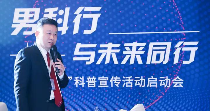 """中国医师协会""""男科行""""科普宣传活动在津启动"""