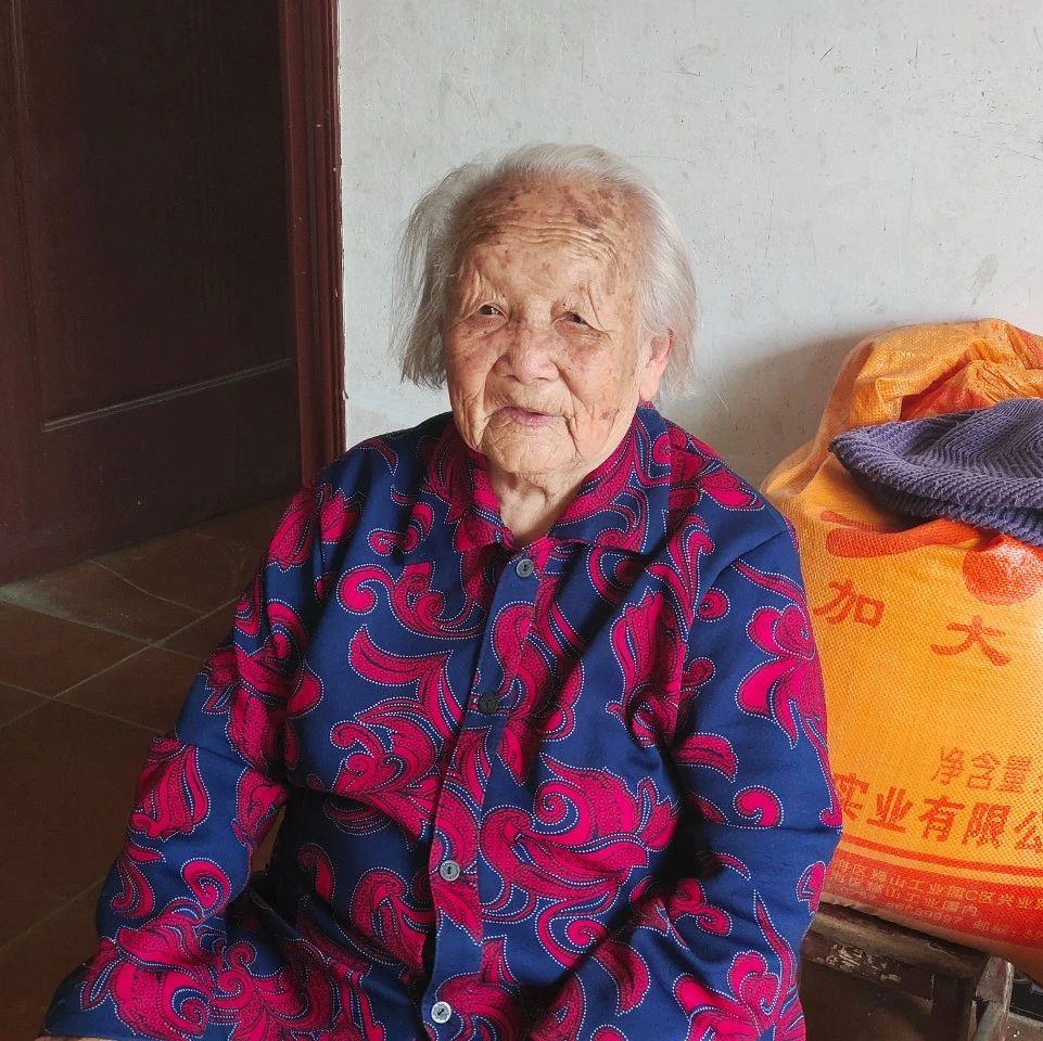 会接生、能治病,连州这个百岁奶奶不简单   清远百岁老人