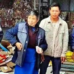 贵州老人万元现金存放鞋盒里,孙子不知情当废品卖了33元