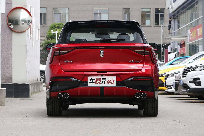 一汽奔腾T55全系车型上市 外观动感/内饰精致 9.89万起