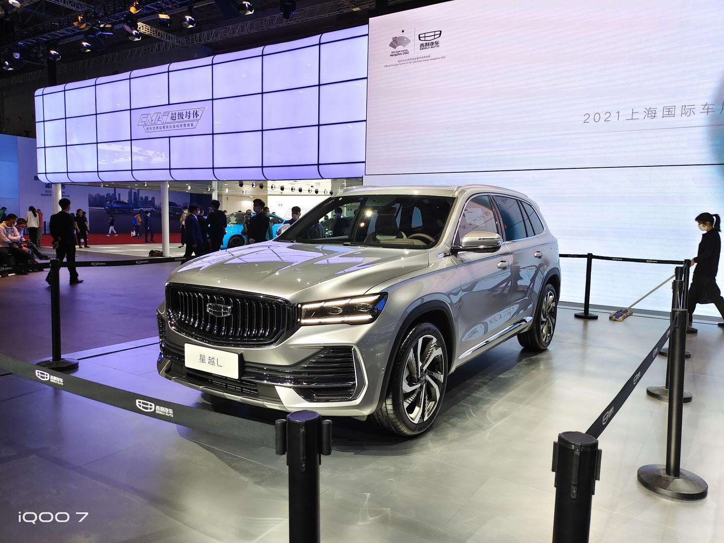2021上海车展新车解读:吉利星越L