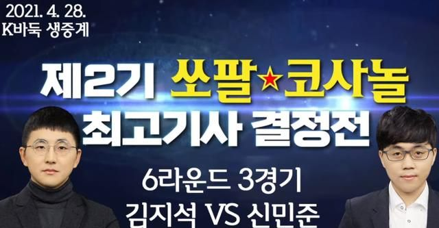 今日赛事4.28,许家元首夺十段,二申同日赢棋,韩国LG杯预选次日