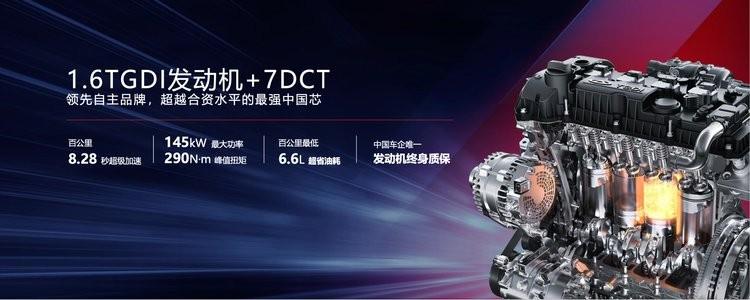 """""""超能""""新体验!奇瑞瑞虎7超能版上市售10.99万元起"""