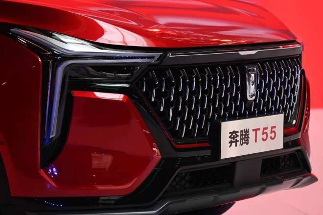 奔腾T55全系上市 起售门槛下探至10万元内