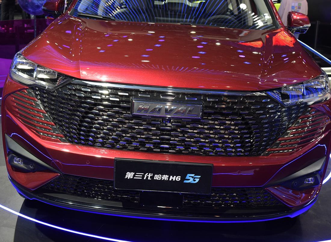 哈弗H6新车型亮相上海车展,换装新前脸,搭载移动5G网络