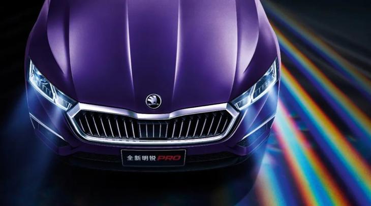 全新明锐PRO今日开启预售 3款车型/5月正式上市