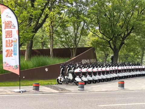 """520辆""""共享电单车""""进驻牛首山文化旅游区"""