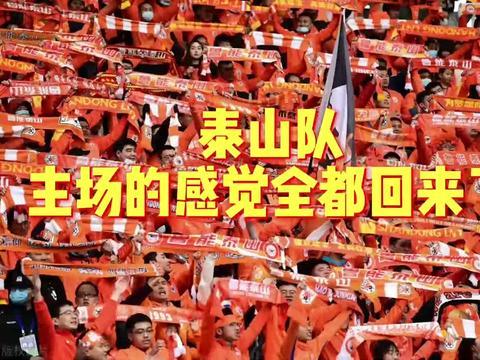 橘红色的火焰响彻花都体育场!