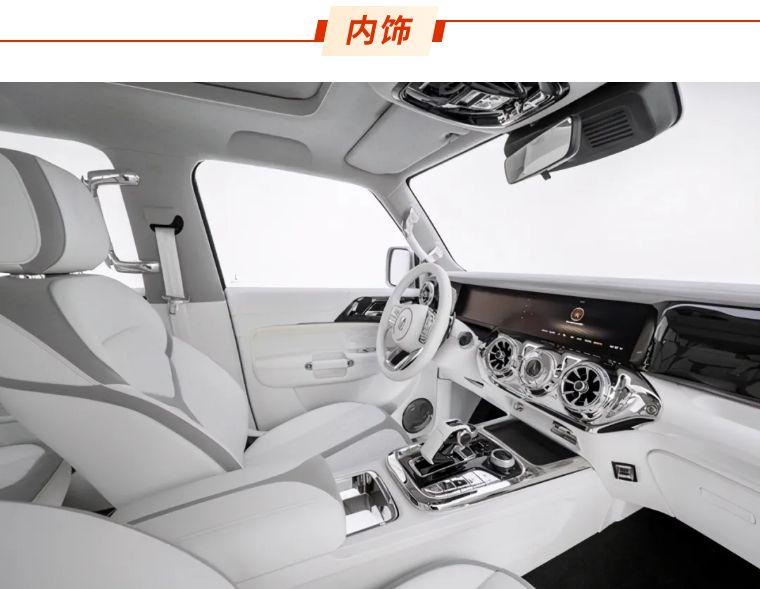 汽车圈的理财产品 国产大G——赛博坦克300 全球限量3000台秒空