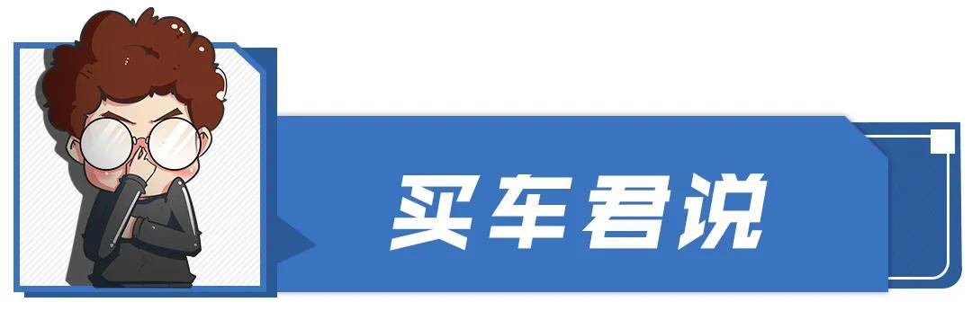 2021上海车展重磅MPV一览,四座成新潮流?