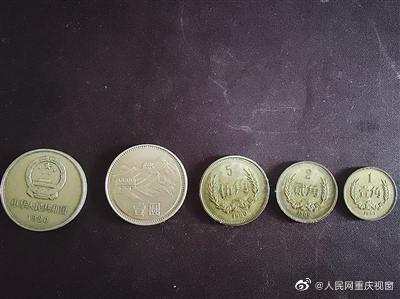 佛系的钱币收藏家 30多年攒下数百枚纪念币
