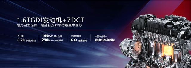 快讯   更加运动年轻化 瑞虎7超能版上市 官方指导价10.99万元起