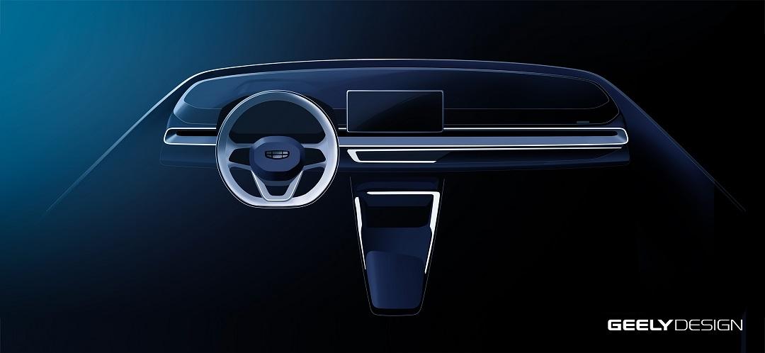 采用极简设计风格 视觉效果更佳大气 全新一代吉利帝豪预告图曝光
