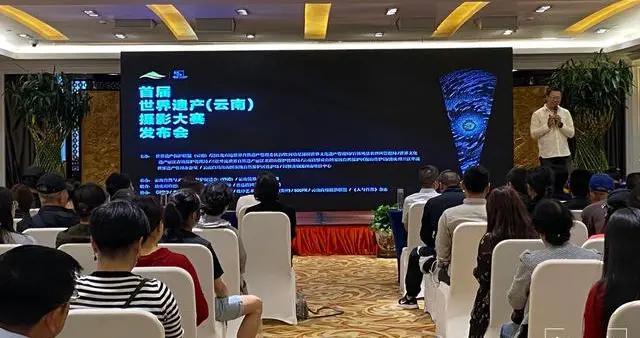 首届世界遗产(云南)摄影大赛启幕,历时8个月,邀您来参赛