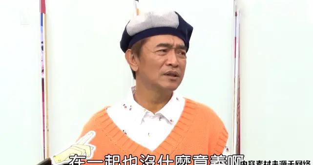 """吴宗宪谈福原爱""""出轨事件"""":有些错误,是不允许原谅的"""