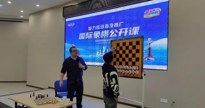 全民健身月,棋牌运动在重庆火热展开
