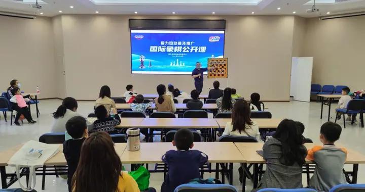 2021年重庆市棋牌项目赛事活动计划表出炉