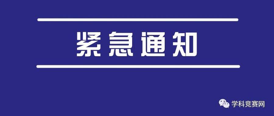 """2021年北京大学""""全国优秀中学生信息学夏季体验营""""报名通知"""