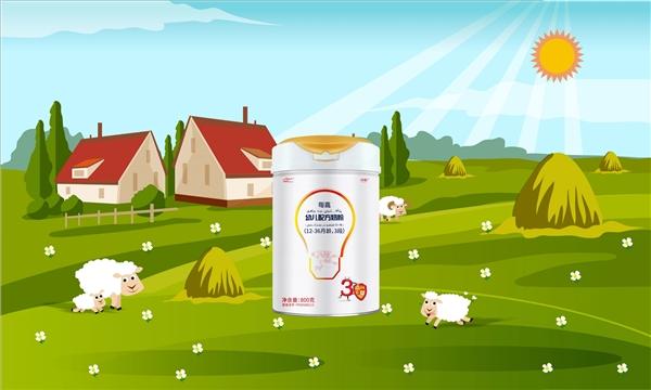 每嘉婴幼儿配方奶粉六重嘉护力 帮助宝宝健康成长