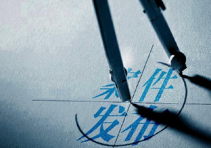宿州市交警支队四级警长接受审查调查