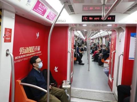 """向幸福的""""红五月""""出发!浙江发出首个全国劳模主题专列"""