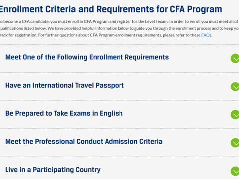 不符合CFA考试报名条件怎么能参加CFA考试?