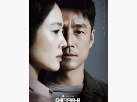 韩国人翻拍成精,英剧再被洗出韩剧味,金贤珠要成金喜爱第二?