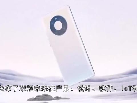 曝高通骁龙888Pro芯片正在测试,荣耀新旗舰或将搭载