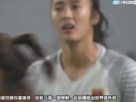 完美停球+蝎子摆尾+吊射,回首中国女足风采,韩国最美10号快哭了