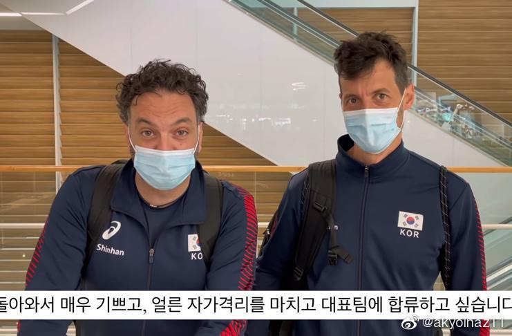 韩国 女排主教练拉瓦里尼已经回到韩国,将开始两周的隔离