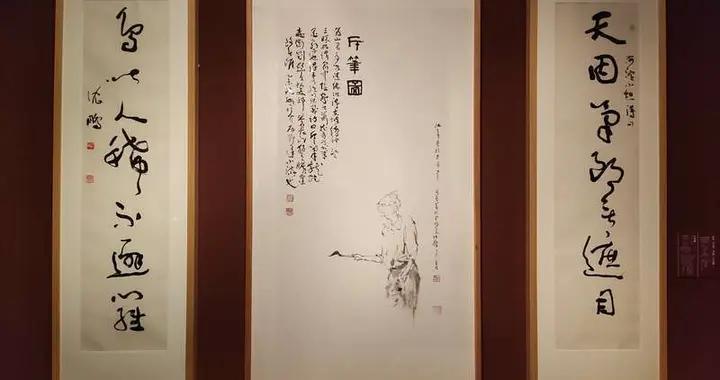 八旬诗人为手机写诗,沈鹏诗书作品展亮相中国美术馆