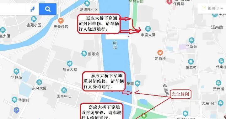 梅城嘉应大桥江南端下穿通道5月7日起封闭施工一周!请绕行