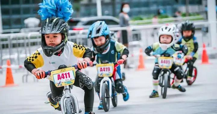 中国首届儿童滑步车超级联赛将办