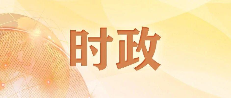 """陕西省庆祝""""五一""""国际劳动节暨表彰大会举行 刘国中赵一德会见获奖代表 胡衡华出席大会并讲话"""
