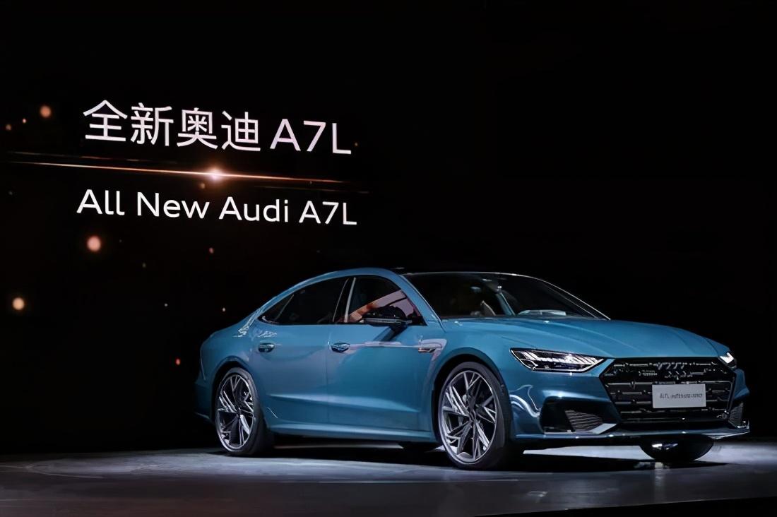 开辟豪华新时代,A7L定位C+级性能行政座驾
