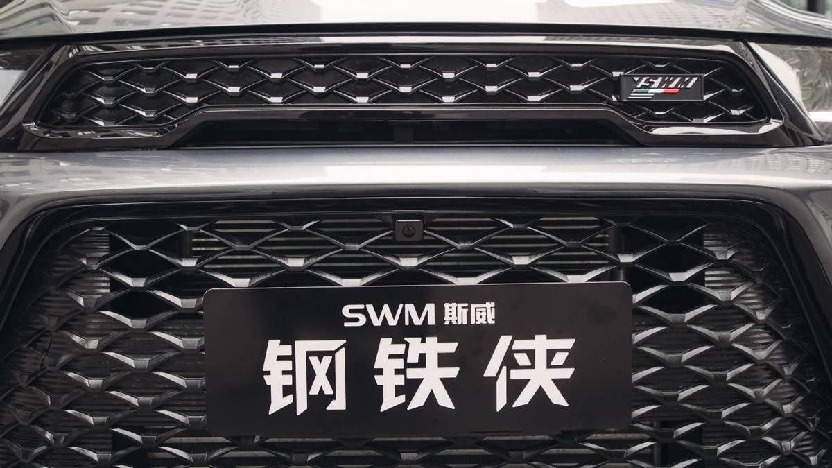 售价9.59万元起,SWM斯威钢铁侠正式上市